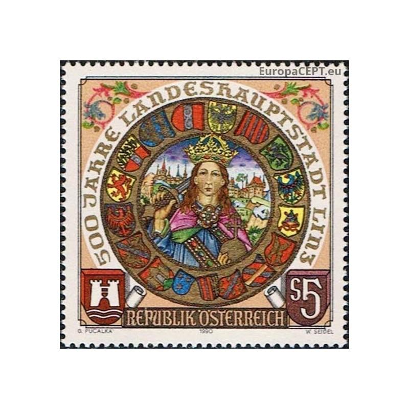 Vatikanas 1975, Krikščioniškoji archeologija