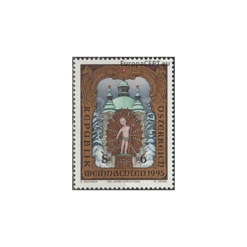 Liberija 1979, Pasaulinė pašto sąjunga (UPU)