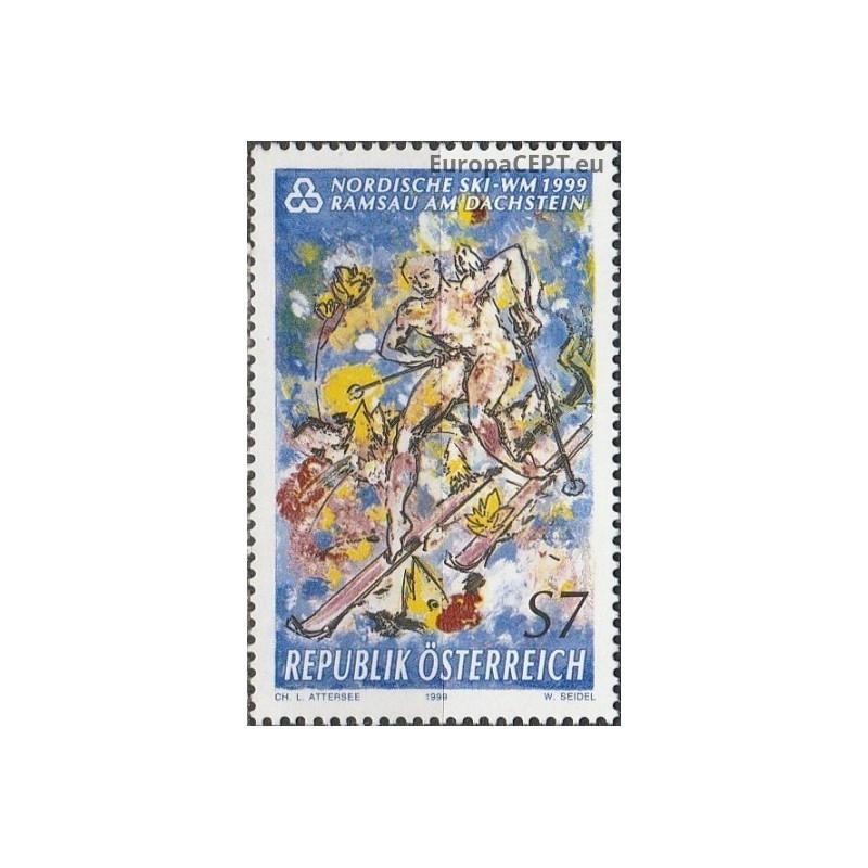 Rumunija 1963, Insbruko žiemos olimpinės žaidynės (1964)