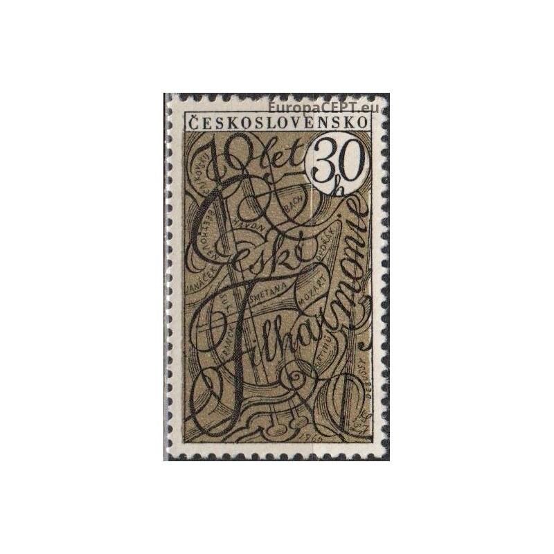 Togas 1974, Pasaulinė pašto sąjunga (UPU)