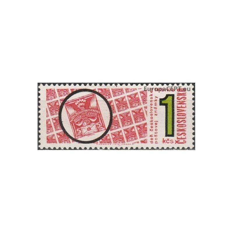 Brazilija 1989, Pašto istorija