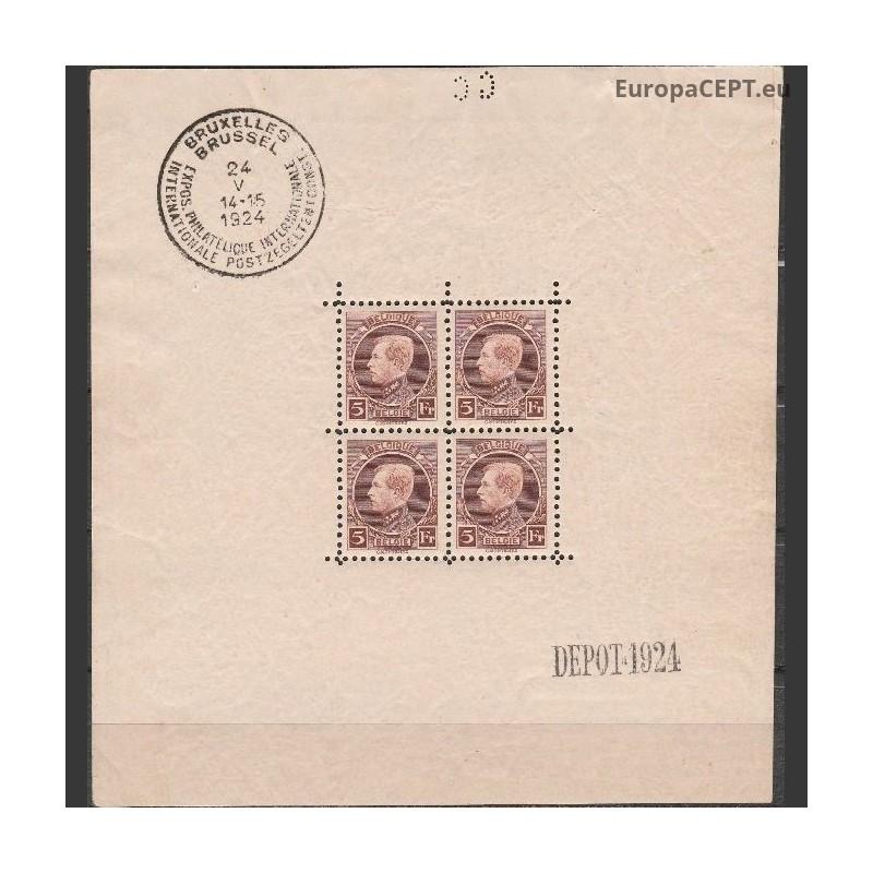 Vokietija (VFR) 1982, Pašto ženklo diena