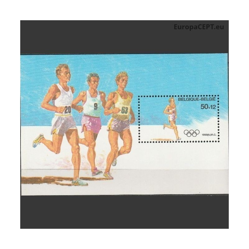 Vokietija (VFR) 1984, Pašto ženklo diena