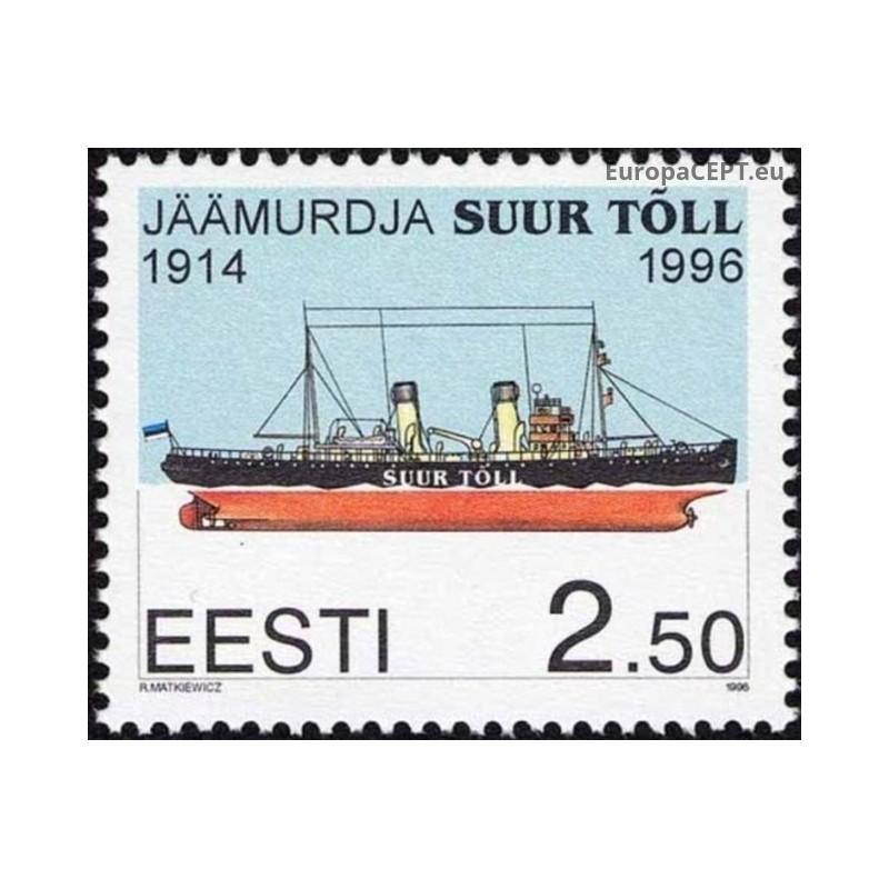 Zairas 1985, Skautai