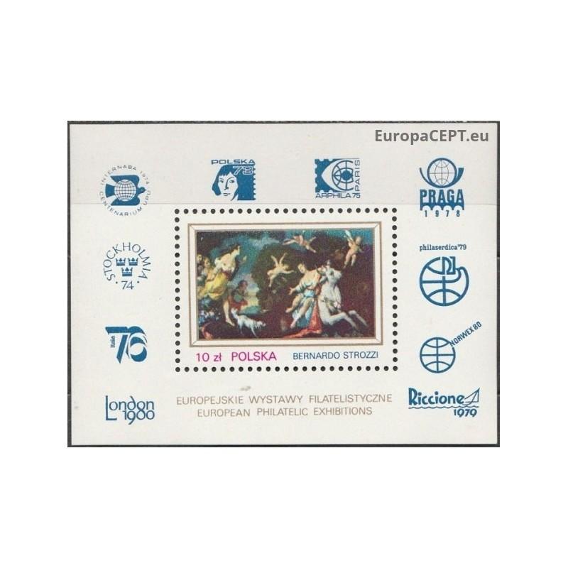 Graikija 1973, Mitologija
