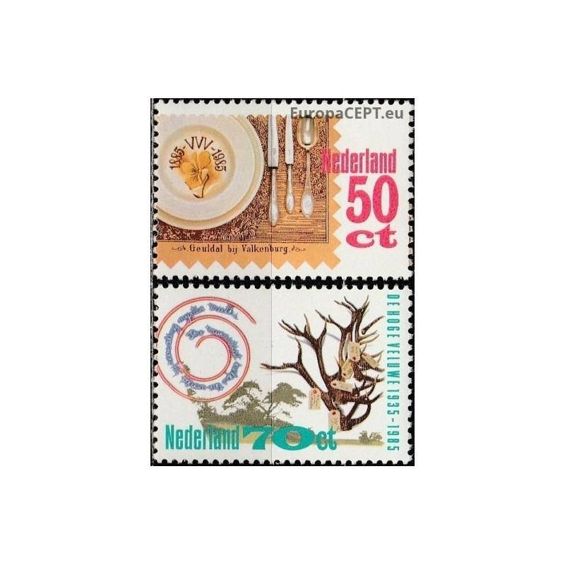 Papua Naujoji Gvinėja 2006, Šiuolaikiniai menai