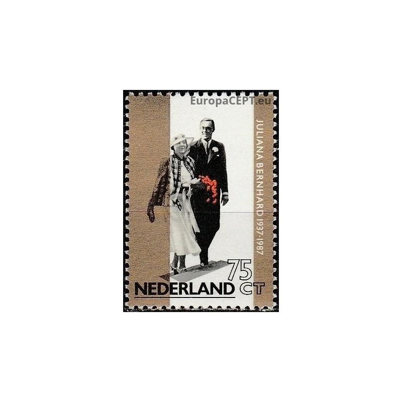 Ruanda 1973, Drugeliai