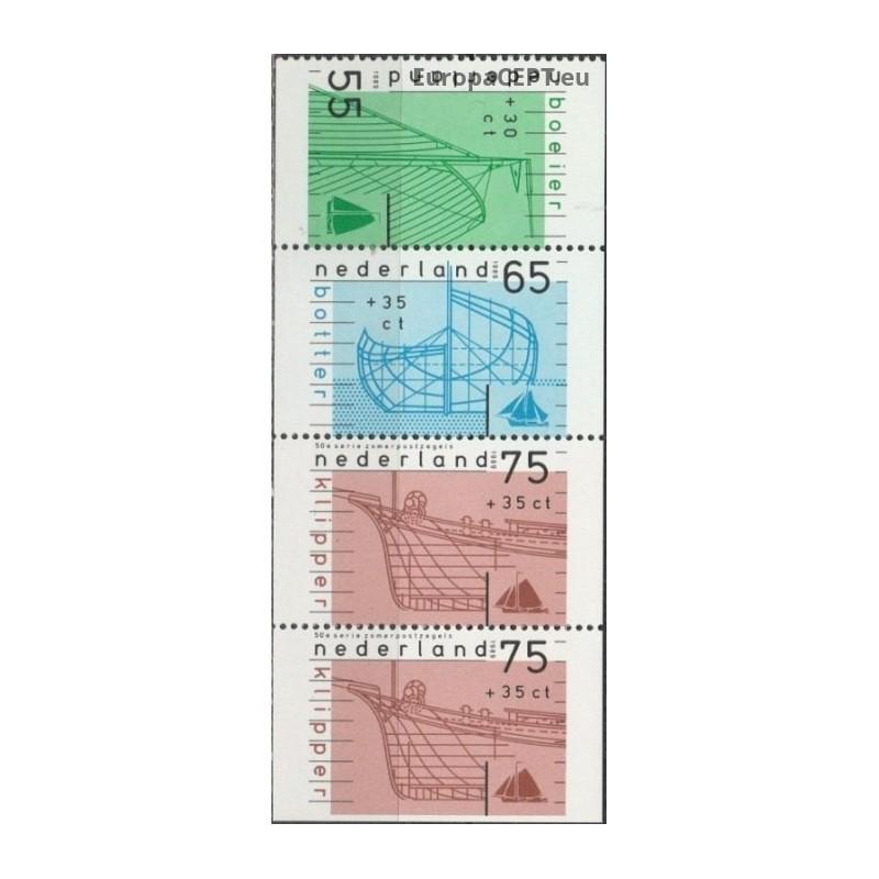 Ruanda 1984, Ryšiai ir technologijos