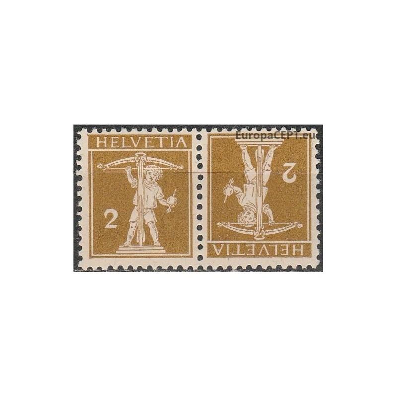 Rytų Afrikos Sąjunga 1935, Karalius Georgas V