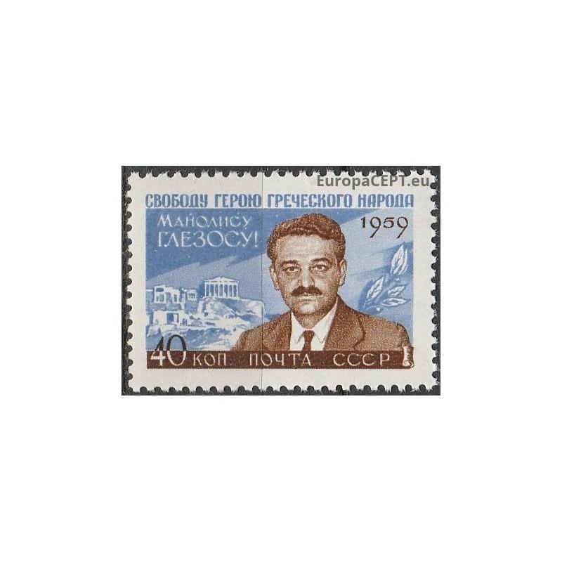 Vengrija 1963, Dailusis čiuožimas