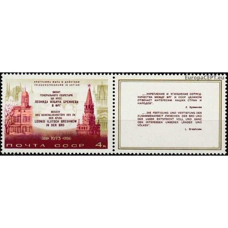 Vengrija 1963, Pašto ženklo diena