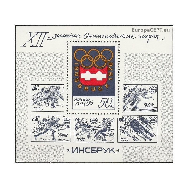 Vengrija 1964, Kosmoso tyrinėjimai