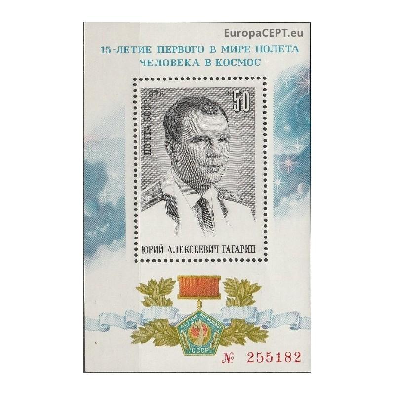 Vengrija 1964, Jaunimo sporto organizacija