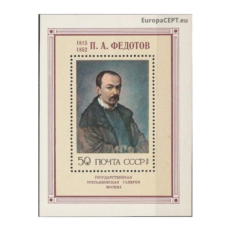 Vengrija 1964, Ryšiai ir paštas