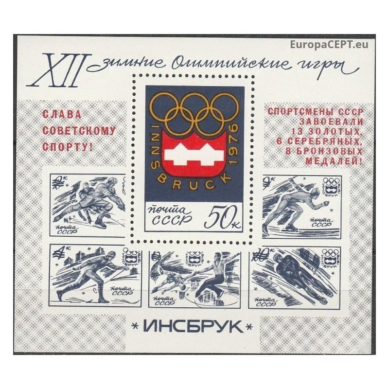 Vengrija 1964, E. Ruzvelt
