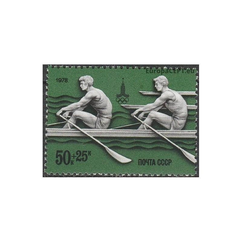 Vengrija 1964, Tokijo vasaros olimpinės žaidynės