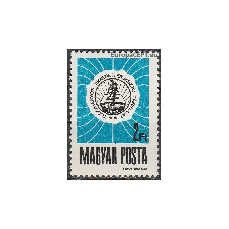 Kongas (Kinšasa) 1965, Kariuomenė