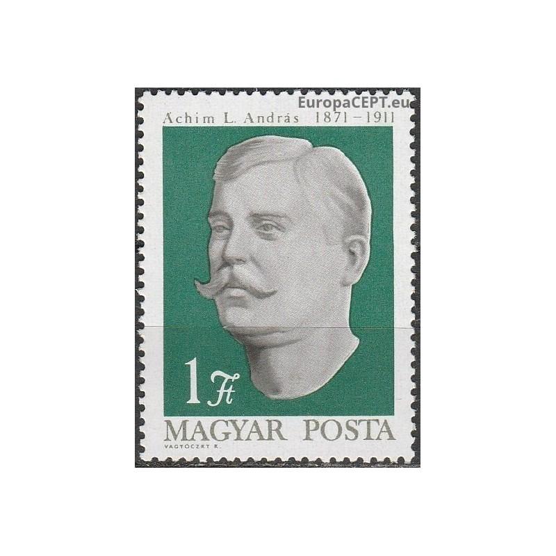 Vengrija 1979, Tarptautiniai vaiko metai