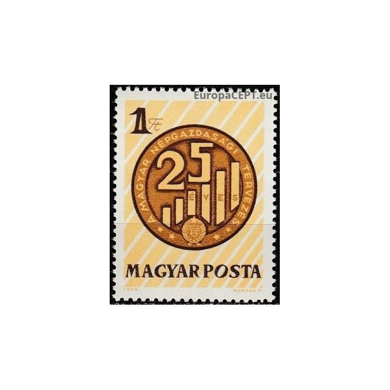 Vengrija 1980, Baltieji garniai