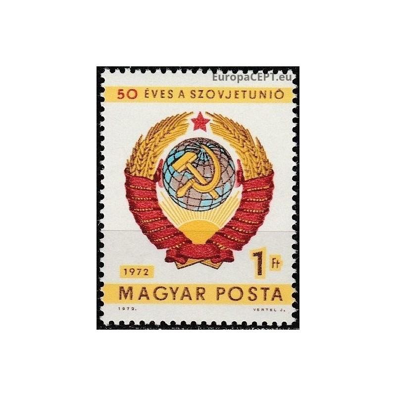 Vengrija 1981, Kompozitorius Bartokas