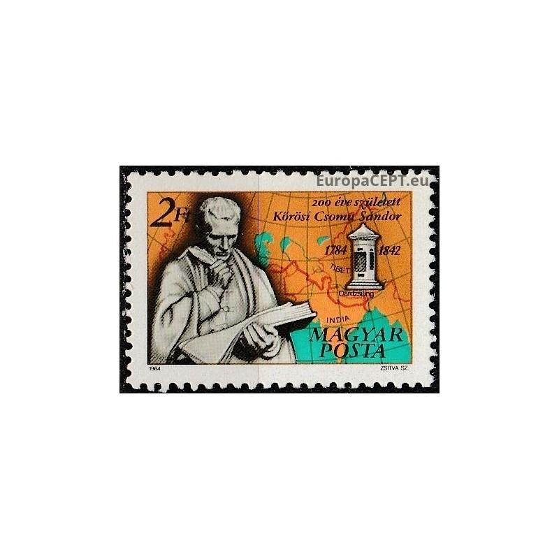 San Tomė ir Prinsipė 1981, Jūrinės kriauklės