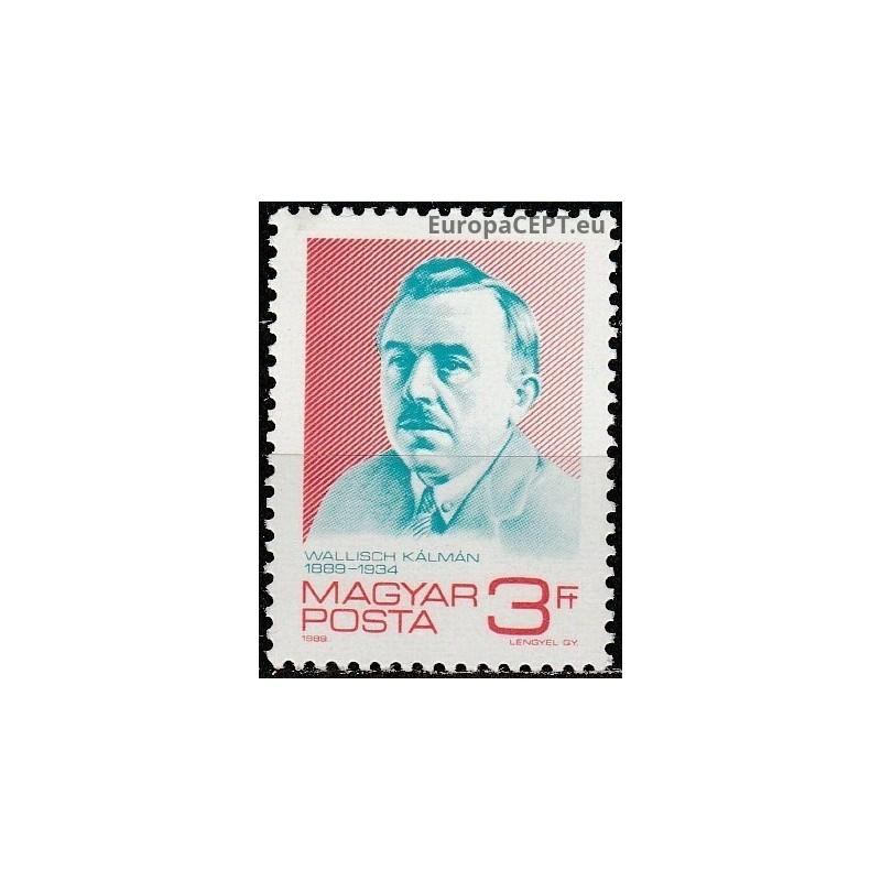Jugoslavija 1960, Raudonasis Kryžius (labdaros serija)