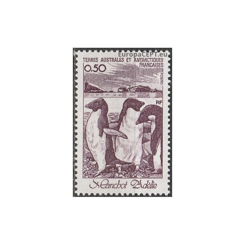 Dangun Žengimo sala 1978, Karališkosios šeimos