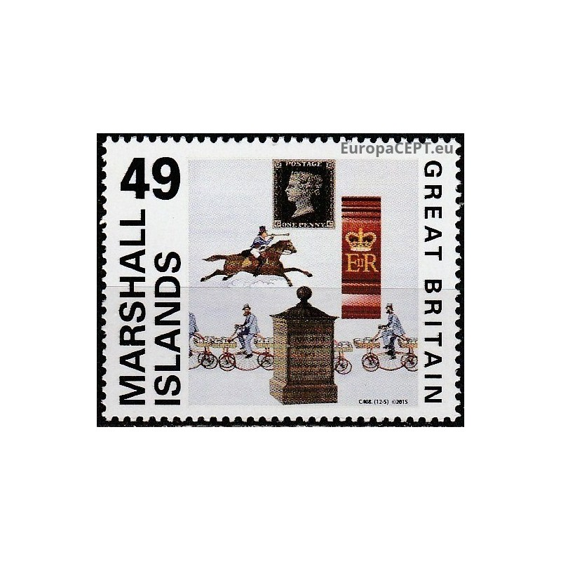 Ruanda 1965, Drugeliai