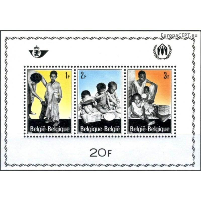 Saliamonų salos 2005, Skinkai, driežai