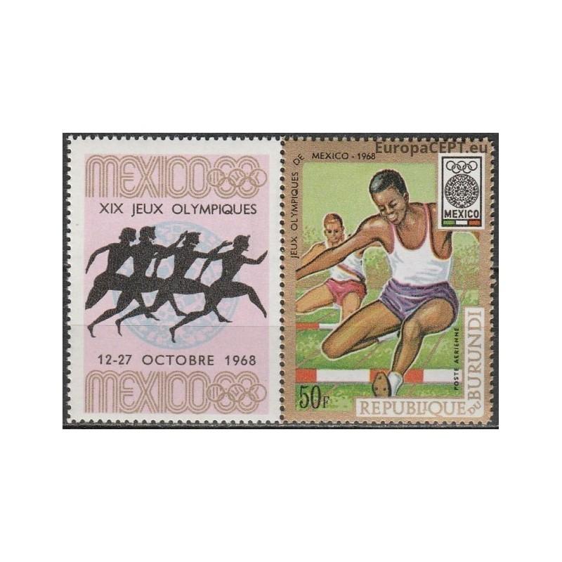 Kathiri sultanatas (Adenas) 1967, Grenoblio vasaros olimpinės žaidynės