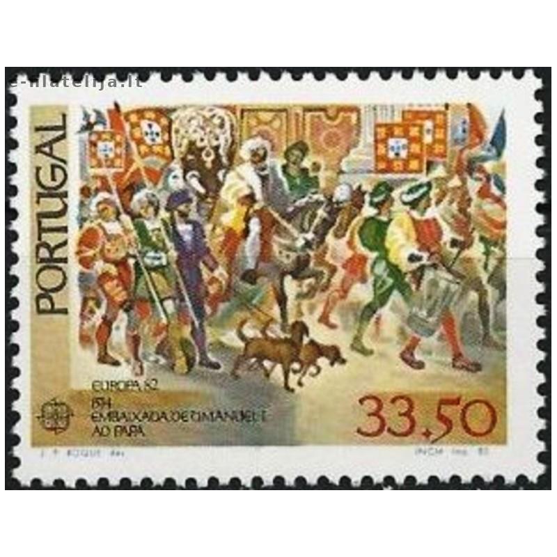 Nikaragva 1994, NSO objektai, pilnas komplektas