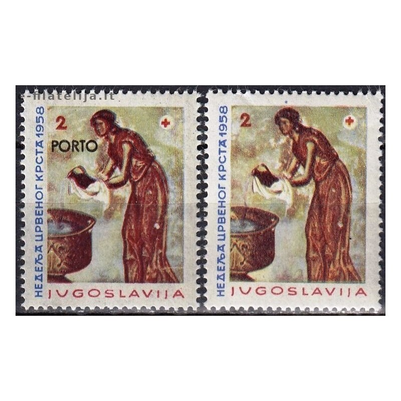 Ruanda 1979, Drugeliai