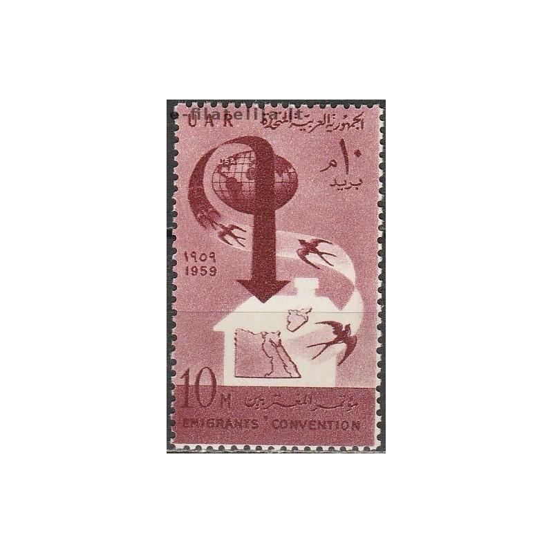 Aukštutinė Volta 1960, Prezidentas, Afrikos komisija