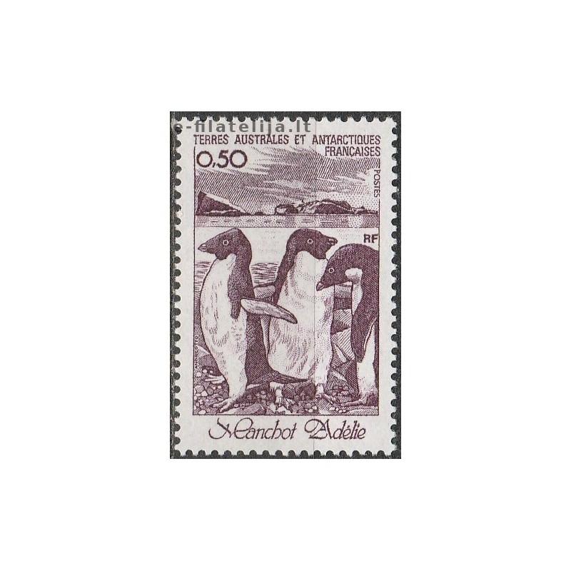 Aukštutinė Volta 1974, Pasaulinė pašto sąjunga (UPU)