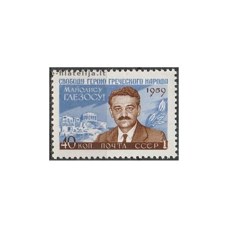 Kipras 1966, Kutūros istorija