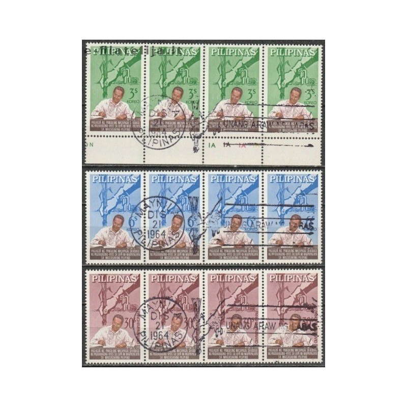 Umm al-Kuvainas 1968, Meksiko vasaros olimpinės žaidynės