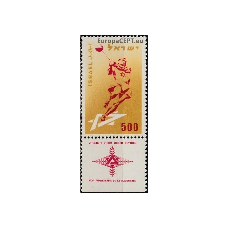 Saudo Arabija 1964, Nacionalinės emblemos ir herbai
