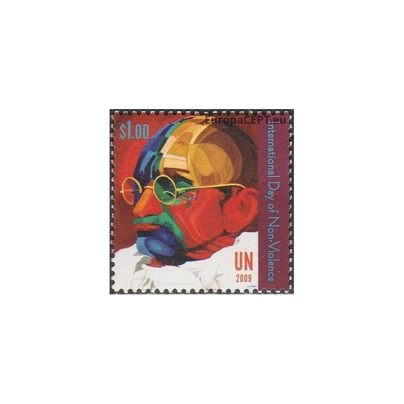 Urugvajus 1982, Standartinė serija