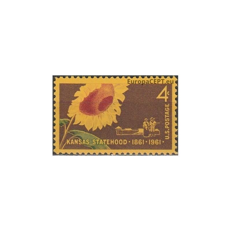 Uganda 1989, Skautai