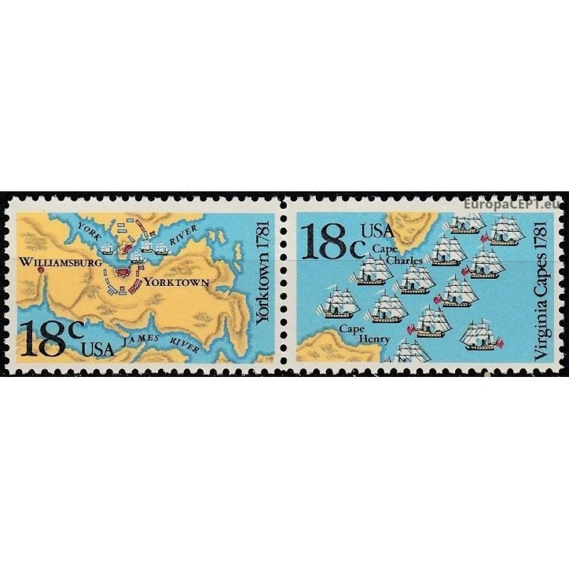 Šiaurės Korėja 1980, Geografiniai atradimai