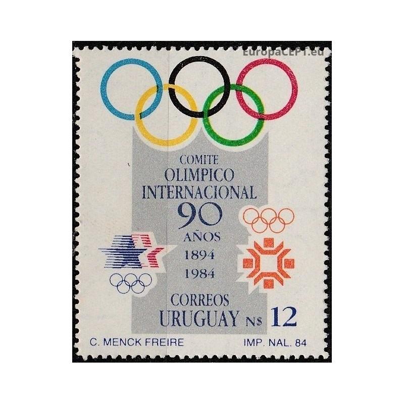 Honduras 2004, Atėnų vasaros olimpinės žaidynės