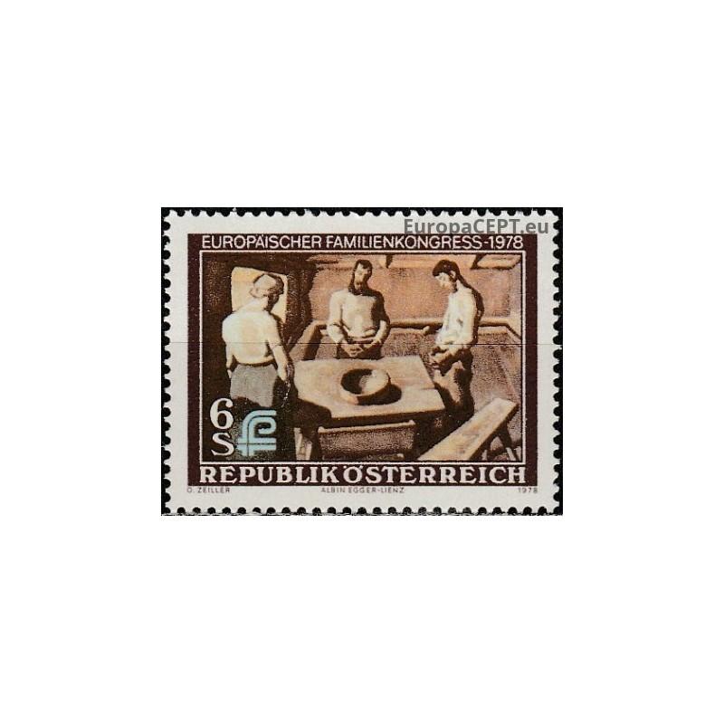 TSRS 1988, Pirmieji sovietų pašto ženklai
