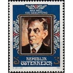 Austria 1982. Writer
