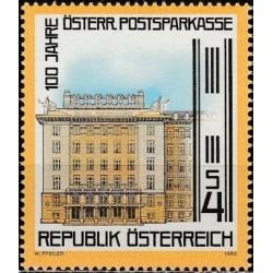 Austria 1983. Postbank