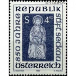 Austria 1990. Seckau Abbey