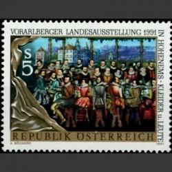 Austria 1991. Painting