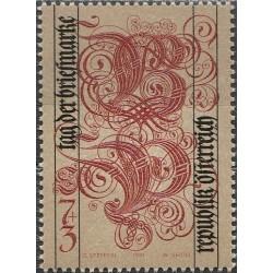 Austrija 1991. Pašto ženklo...