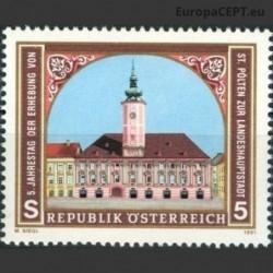 Austria 1991. Architecture