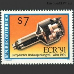 Austria 1991. Medical...