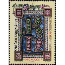 Austria 1992. Stamp Day
